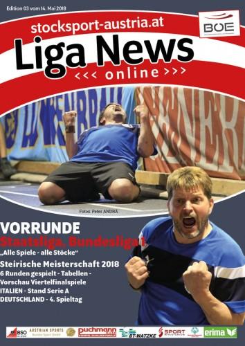 Liga News