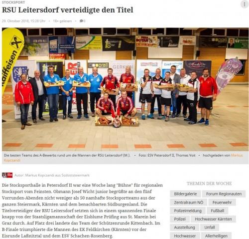 A Finale Petersdorf 2018
